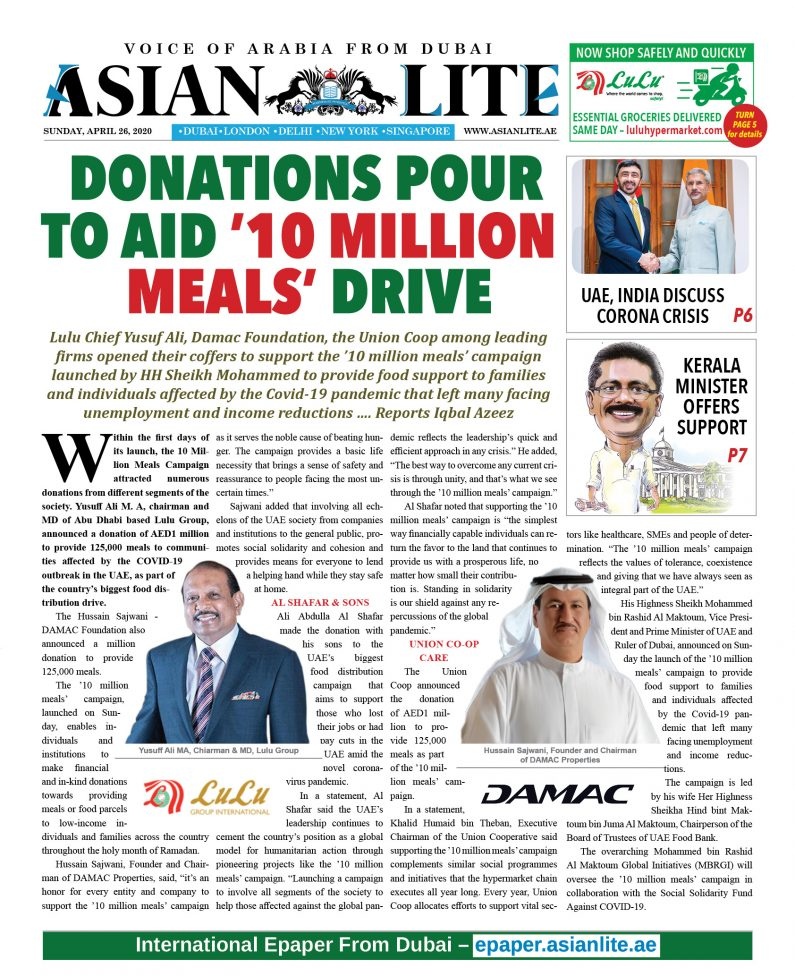 Asian Lite Dubai DD – Apr 26, 2020