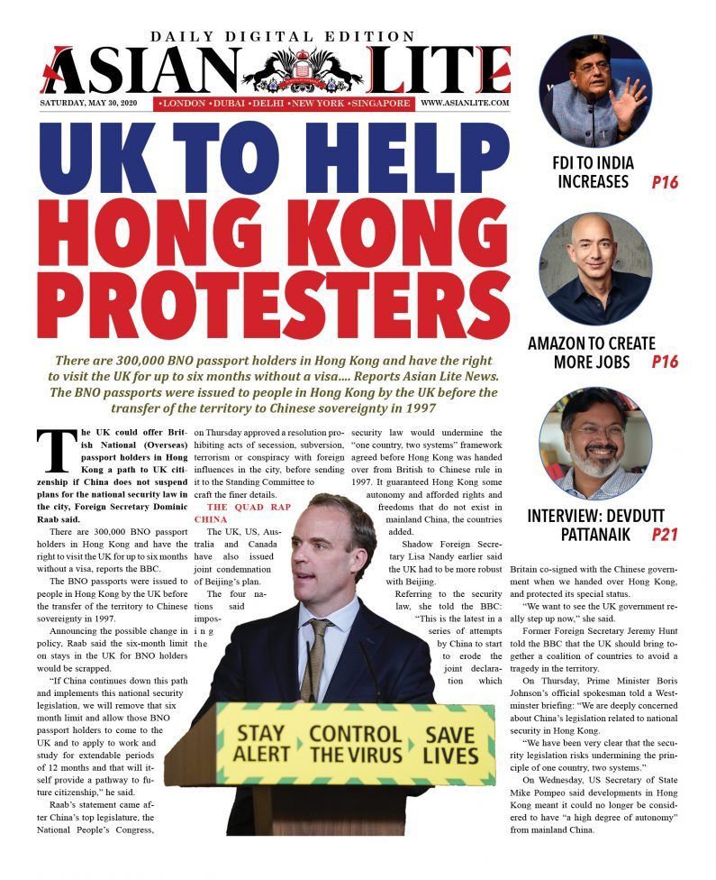 Asian Lite DD UK – May 30, 2020