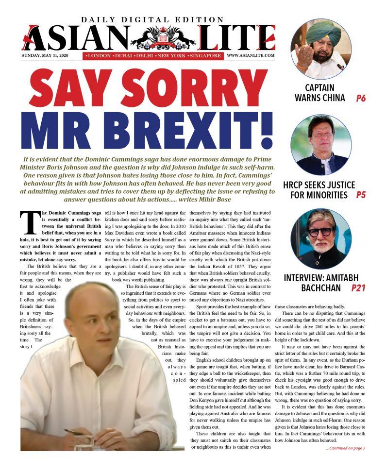 Asian Lite DD UK – May 31, 2020