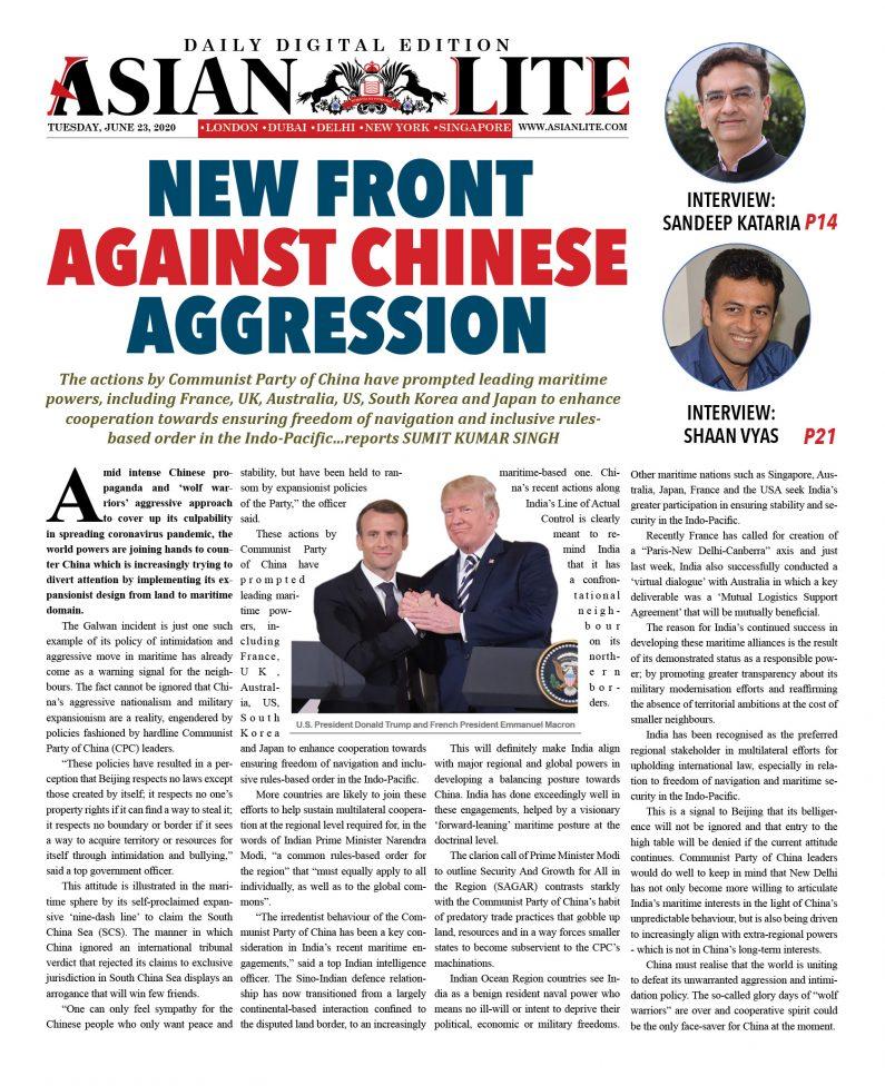 Asian Lite DD UK – June 23, 2020
