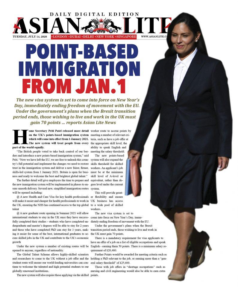 Asian Lite DD UK – July 14, 2020