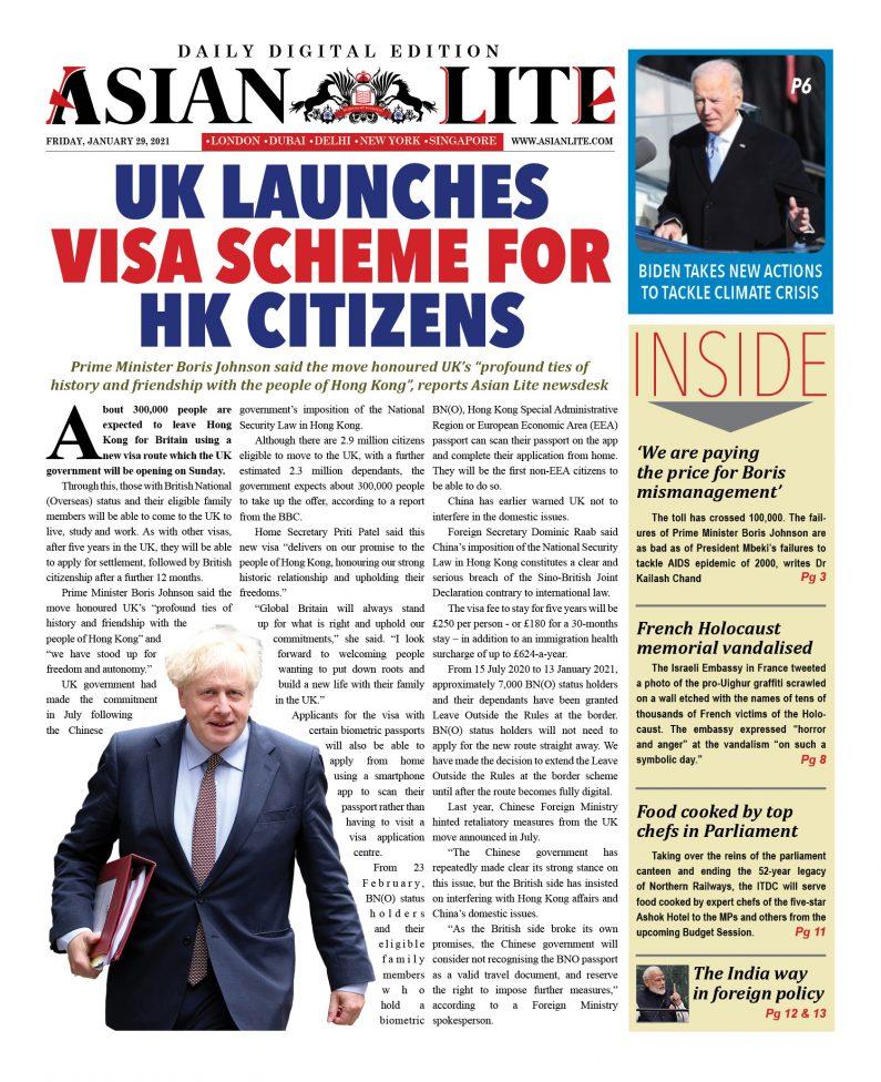 Asian Lite DD UK – Jan 29, 2021