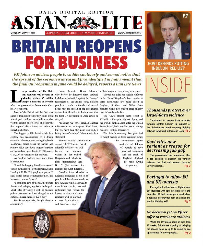 Asian Lite DD UK – May 17, 2021